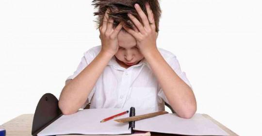 Σύνδρομο ελλειμματικής προσοχής και υπερκινητικότητας (ΣΕΠΥ ή ADHD)