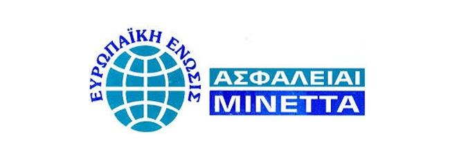 asfaleia mineta-1